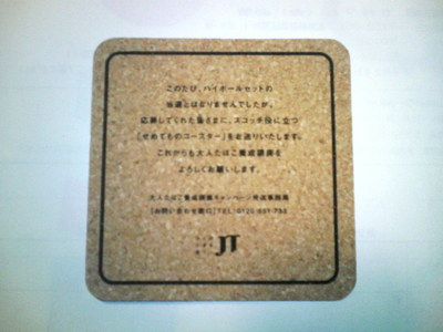 P1000674