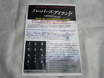 P1000675
