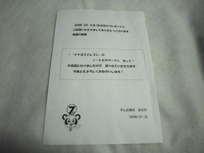 Simg_0845