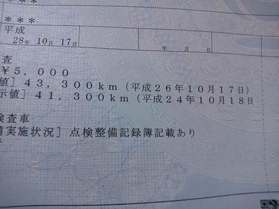 Sp1000092