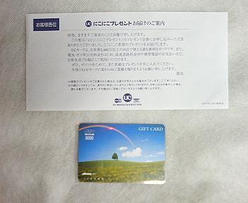 p1000075.jpg