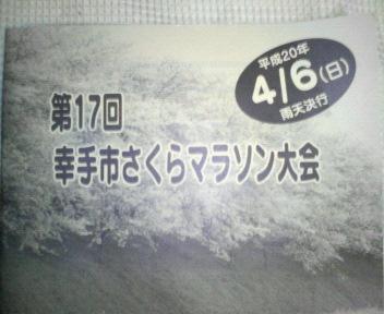 p1000120.jpg