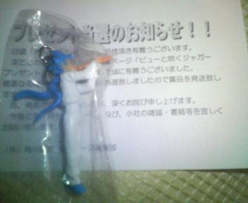p1000131.jpg