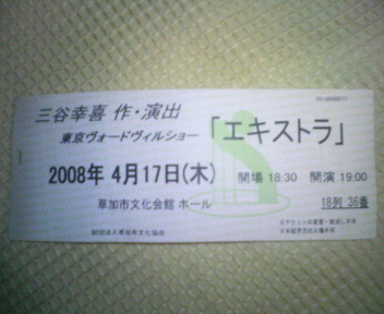 p1000132.jpg