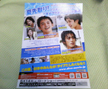 p1000167.jpg