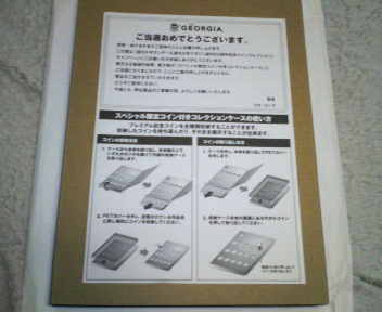 p1000293.jpg