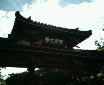 p1000336.jpg
